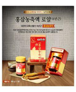Cao Hồng Sâm KGS Đặc Biệt - 240gr x 1 lọ