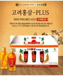 Hồng Sâm Hàn Quốc Dạng Nước Có Củ KGS