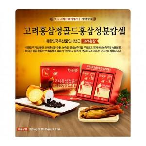Hồng Sâm Hàn Quốc Viên Con Nhộng G-05